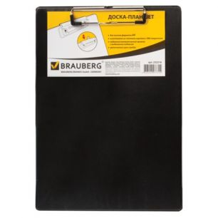 "Доска-планшет BRAUBERG ""NUMBER ONE A4"", с верхним прижимом, А4, 22,8х31,8 см, картон/ПВХ, черная, 232216"