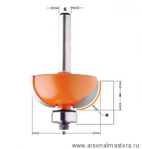CMT 937.286.11 Фреза галтельная для закруглений, внешний радиус R9,5 (нижн. подш.) S8 D31,7x12,7