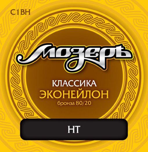 МОЗЕРЪ C1BH Струны для классич. гитары (сильное натяжение)