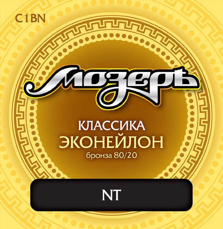 МОЗЕРЪ C1BN Струны для классич. гитары (среднее натяжение)