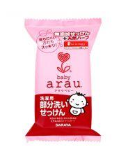 Arau Baby Мыло-пятновыводитель для детской одежды, 100 г