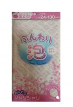 Мочалка для женщин Lec розовая (средней жесткости), 24х100 см