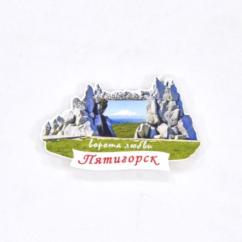 """Сувенирный пластиковый магнит """"Ворота Любви. Пятигорск"""""""