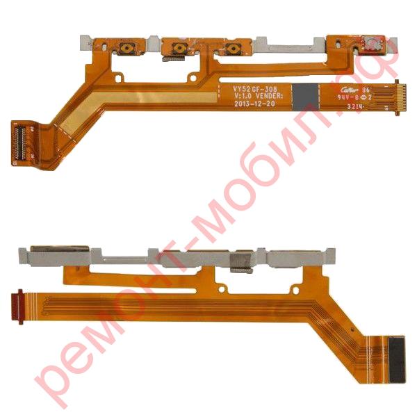 Шлейф для Sony Xperia M2 ( D2302 / D2303 / D2305 / D2306 ) с кнопками громкости и включения