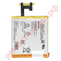 Аккумулятор для Sony Xperia M2 ( D2302 / D2303 / D2305 / D2306 ) ( LIS1502ERPC )