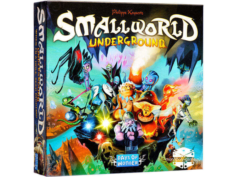 SmallWorld: Подземелье