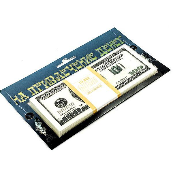 Забавная Пачка На привлечение денег 100 долларов