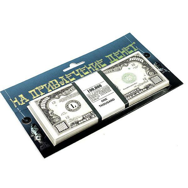 Забавная Пачка На привлечение денег 1000 долларов от 134 руб