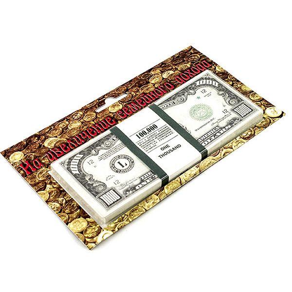 Забавная Пачка На увеличение семейного дохода 1000 долларов