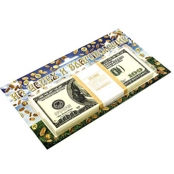 Забавная Пачка На успех и благополучие 100 долларов