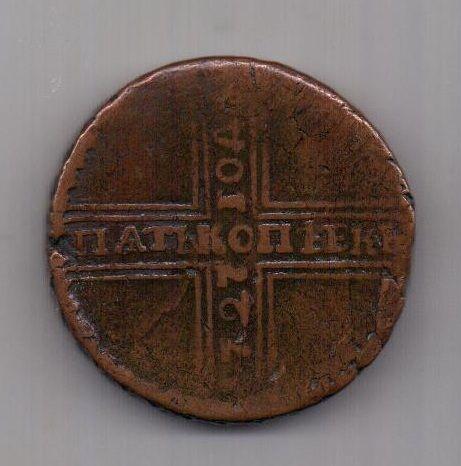5 копеек 1727 г. RR!!! крестовик