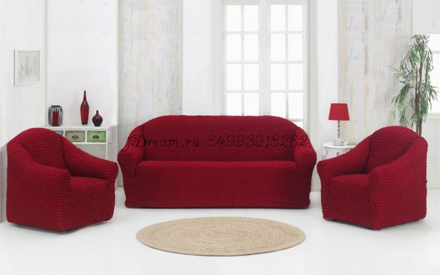 """Набор чехлов БЕЗ ОБОРКИ на 1 диван и 2 кресла цвет """"Красный"""""""