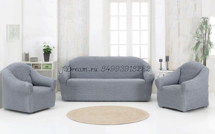"""Набор чехлов БЕЗ ОБОРКИ на 1 диван и 2 кресла цвет """"Серый"""""""