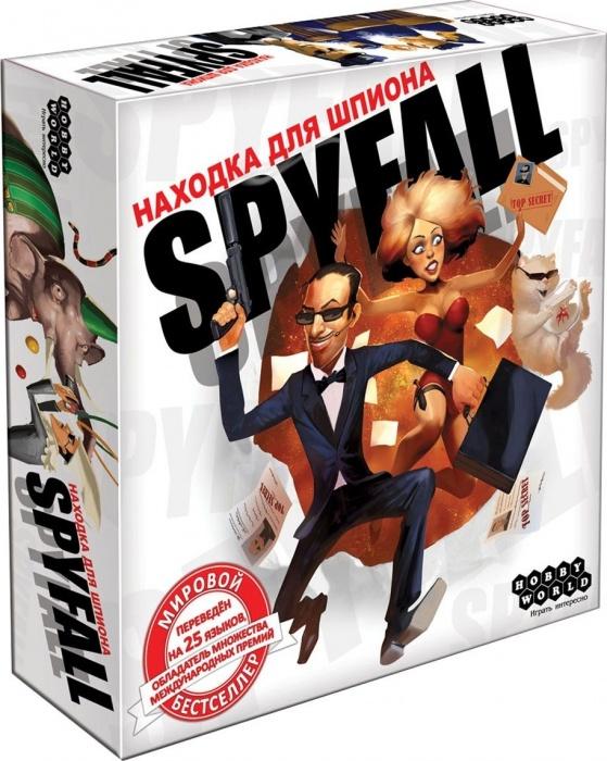 Находка для шпиона 2
