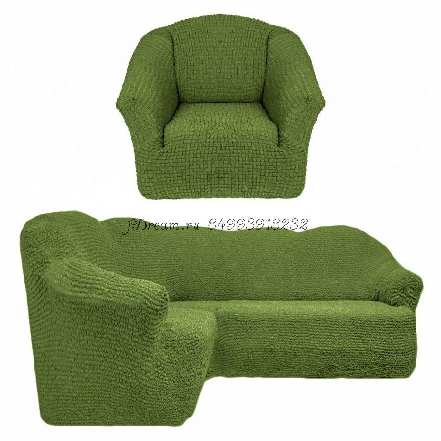 """Набор чехлов БЕЗ ОБОРКИ на угловой диван и 1 кресло """"Зелёный"""""""