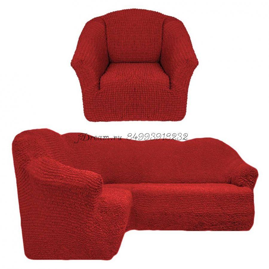"""Набор чехлов БЕЗ ОБОРКИ на угловой диван и 1 кресло """"Красный"""""""