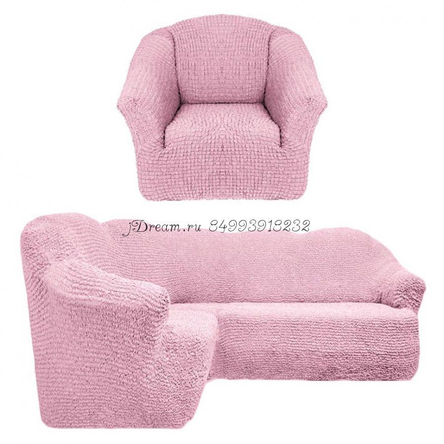 """Набор чехлов БЕЗ ОБОРКИ на угловой диван и 1 кресло """"Розовый"""""""