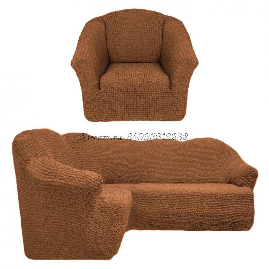 """Набор чехлов БЕЗ ОБОРКИ на угловой диван и 1 кресло """"Светло коричневый"""""""