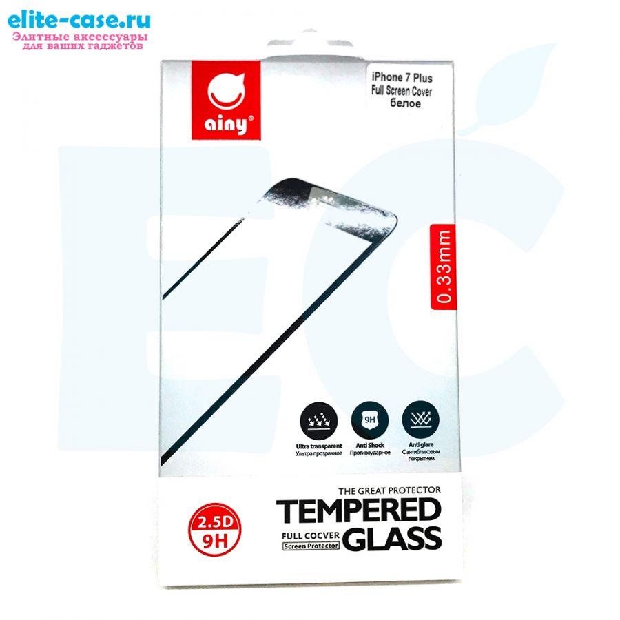Защитное стекло Ainy Full Screen Cover для Apple iPhone 7 Plus белое 0.33mm