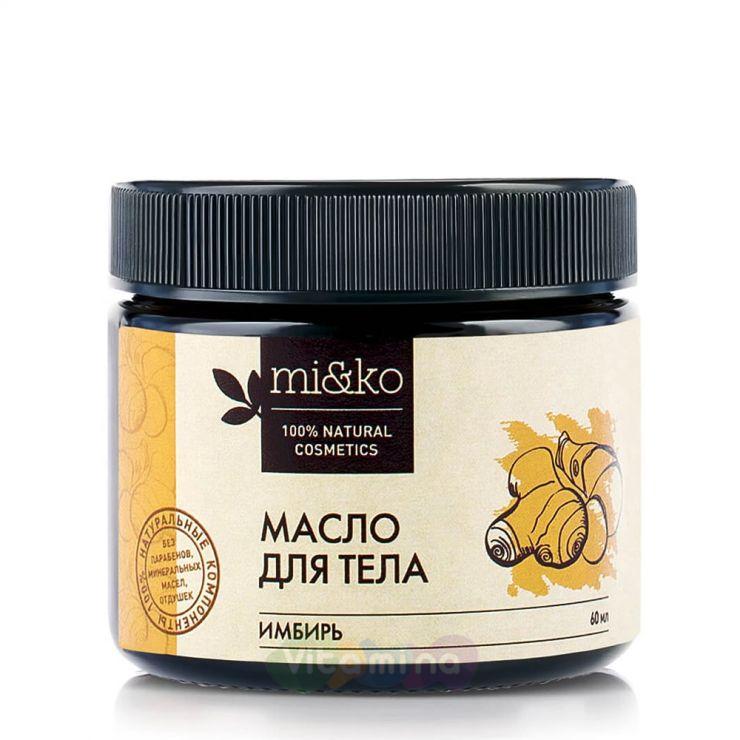 Mi&Ko Масло для тела Имбирь антицеллюлитное, разогревающее, 60 мл