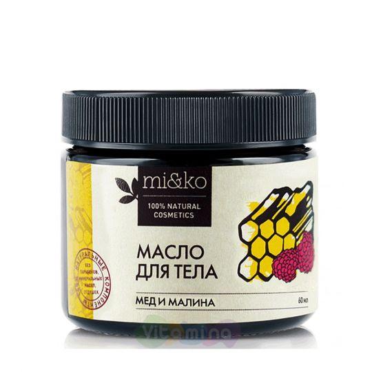 Mi&Ko Масло для тела мед и малина увлажняющее, 60 мл