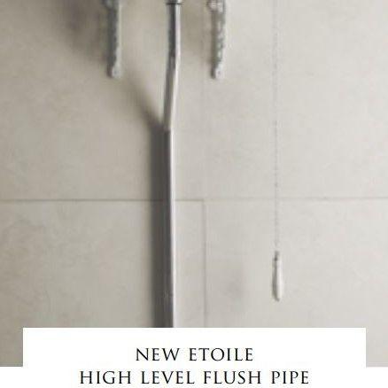 Devon&Devon New Etoile патрубок для высокого бачка (зажим-держатель и коллекторы) ФОТО