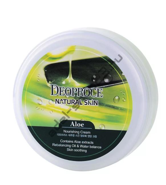 Deoproce - Питательный крем для лица и тела с содержанием экстракта алоэ вера