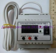 Терморегулятор с суточным таймером МК-140.1   +125гр