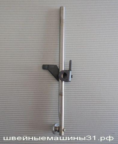 Лапкодержатель с винтом крепления лапки        цена 400 руб.