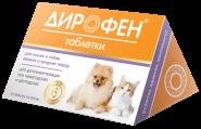 Дирофен Таблетки для кошек и собак мелких и средних пород (6 шт.)