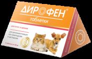 Дирофен Таблетки для котят и щенков (6 шт.)