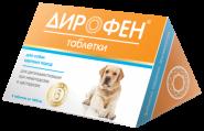 Дирофен Таблетки для собак крупных пород (6 шт.)