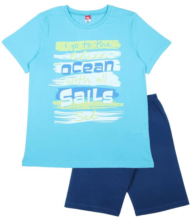 Пижама для мальчика Океан