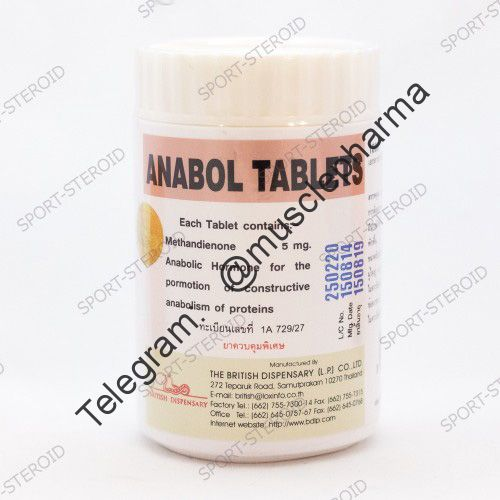 Anabol Tablets 1000 (МЕТАНДИЕНОН). 1000 таб. по 10 мг.