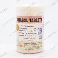 Anabol Tablets 1000 (МЕТАНДИЕНОН). 1000 таб. по 10 мг.