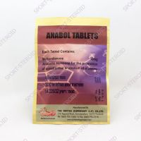 BD Anabol (МЕТАНДИЕНОН). 100 таб. по 10 мг.