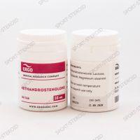 ERGO METHANDROSTENOLONE. 100 таб. по 10 мг.