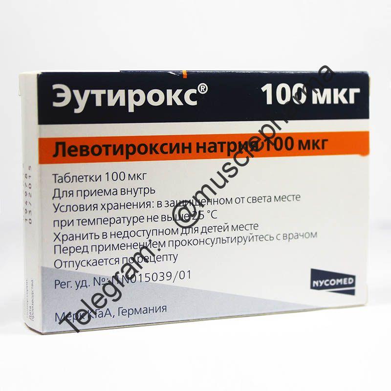 Эутирокс (Тироксин) 100 МКГ/ТАБ - (ЦЕНА ЗА 100 ТАБЛ)