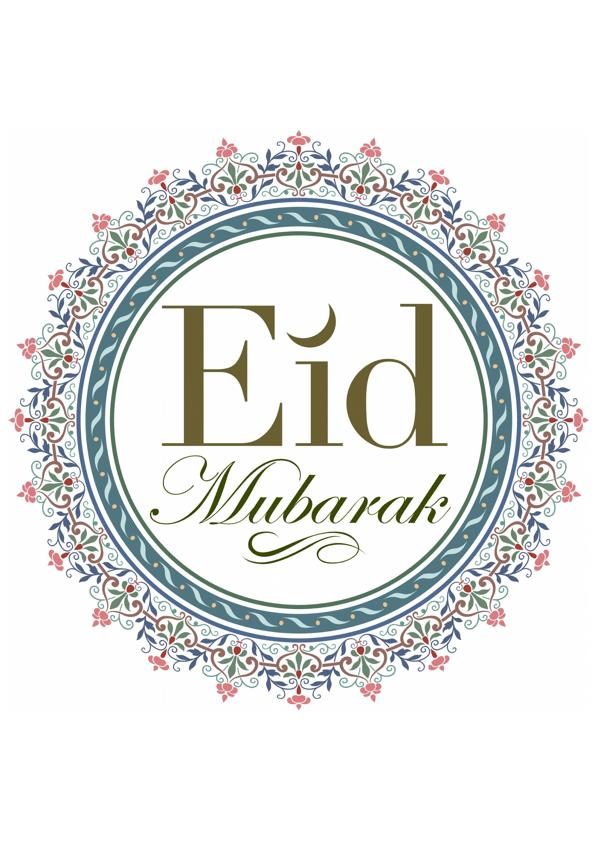 Вафельная картинка Рамадан   (15)