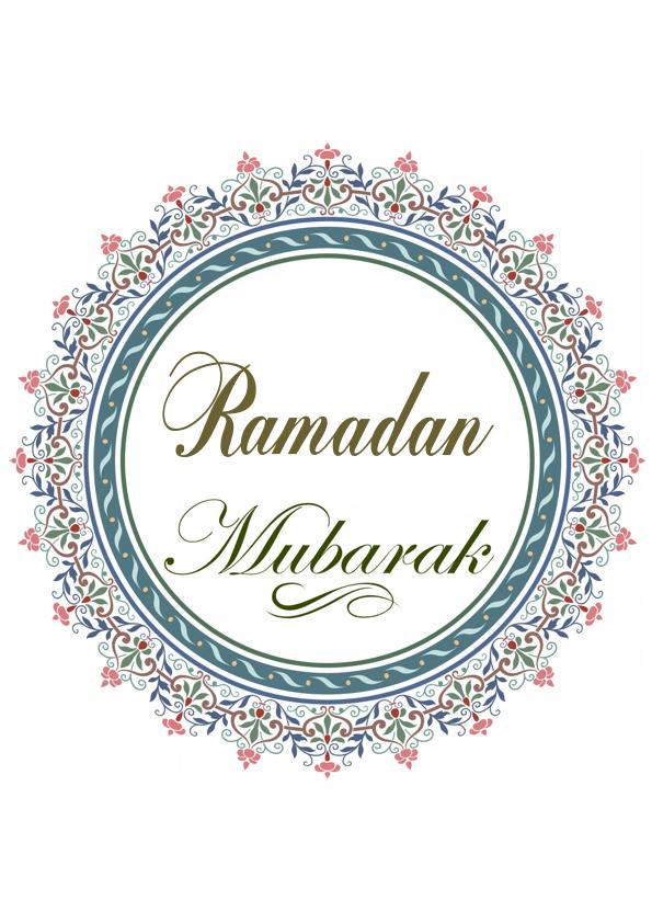 Вафельная картинка Рамадан   (16)