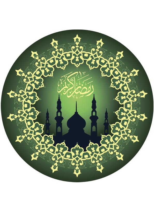 Вафельная картинка Рамадан   (17)