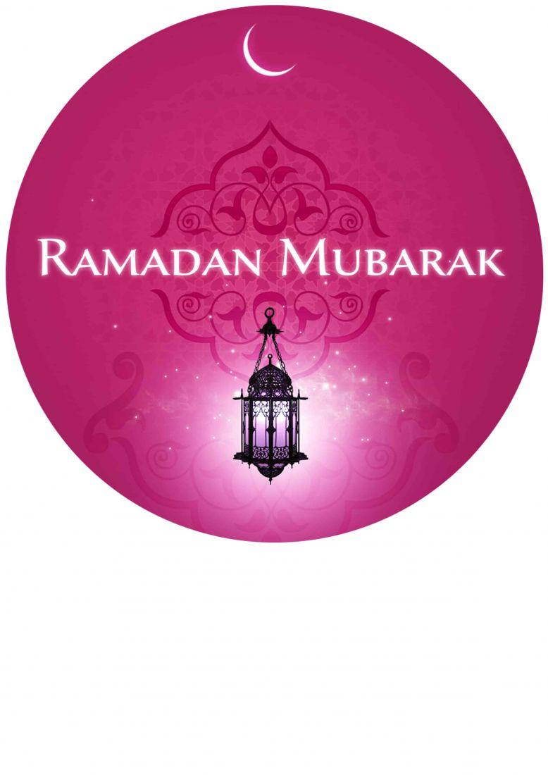 Вафельная картинка Рамадан   (9)