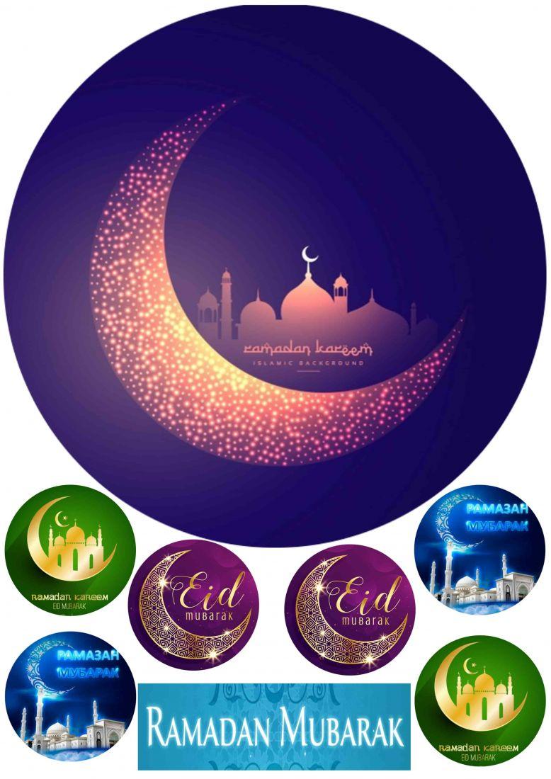 Вафельная картинка Рамадан   (6)