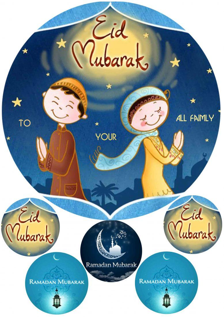 Вафельная картинка Рамадан   (5)