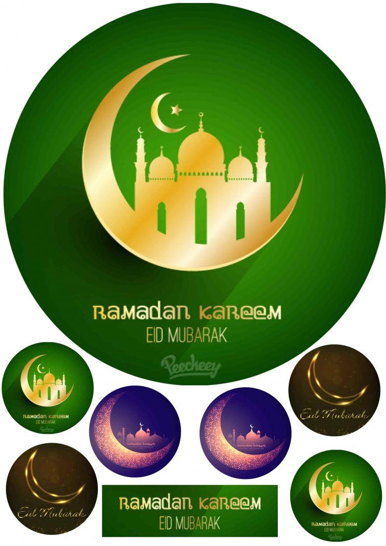 Вафельная картинка Рамадан   (4)