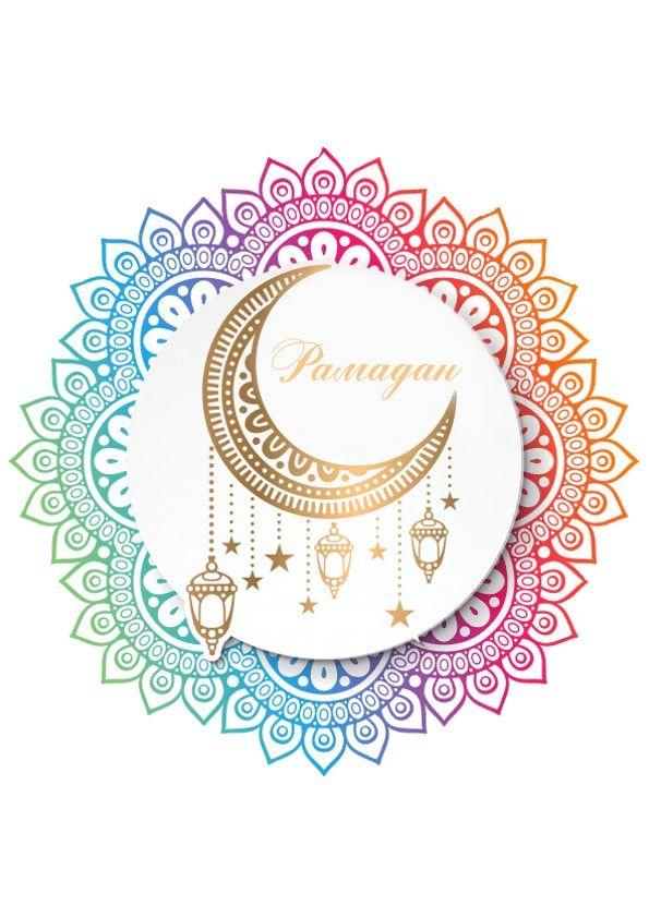 Вафельная картинка Рамадан   (21)