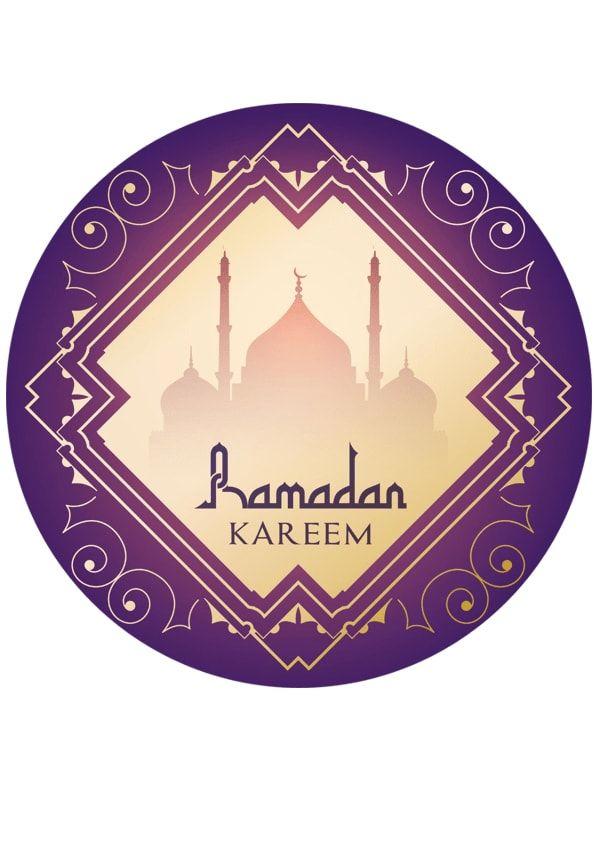 Вафельная картинка Рамадан   (20)