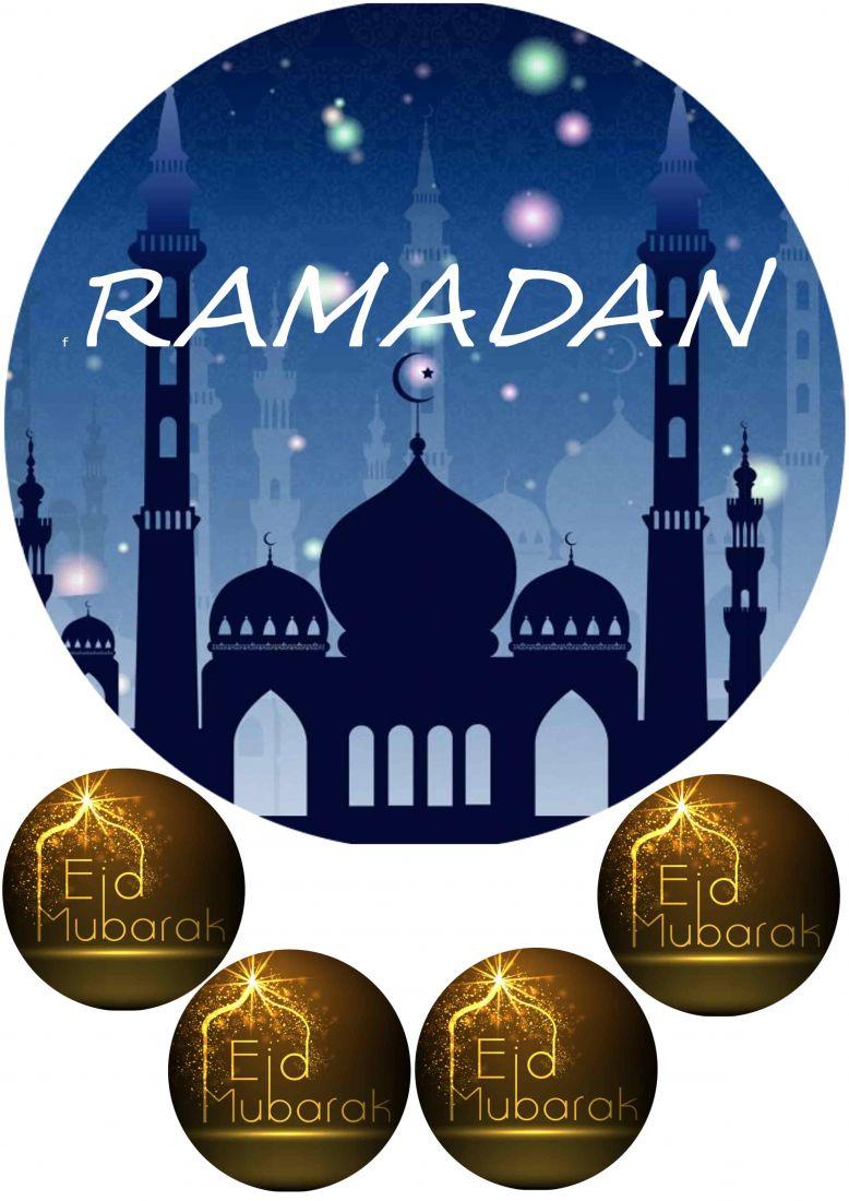 Вафельная картинка Рамадан   (2)