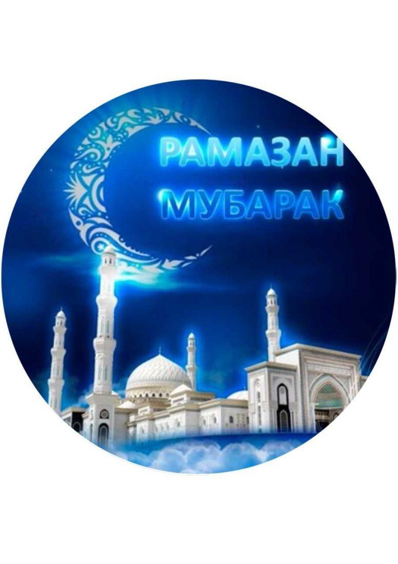 Вафельная картинка Рамадан   (22)