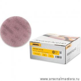 Шлифовальный материал на сетчатой синтетической основе Mirka ABRANET ACE HD 125 мм Р60 в комплекте 25шт.